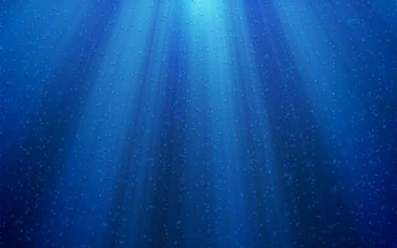 свет, пузырьками
