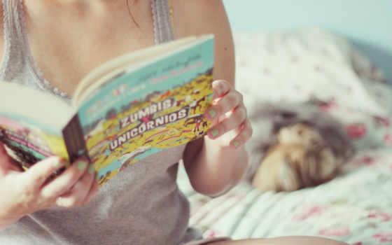 девушка, книга, книжка, summer, настроения, руки, зомби,
