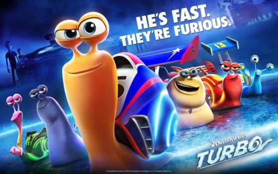 turbo, рейтинг, filme