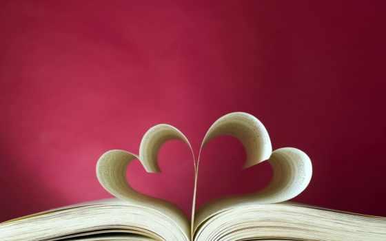 love, хороший, книга, friends, день,