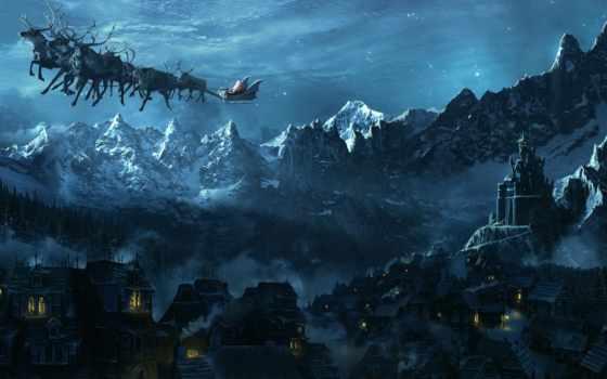 санта, новый, год, клаус, праздник, полет, christmas, огни, городок, настроение, олени, чудо, ночь, seasons, горы, claus, artwork, free, зима, holidays,
