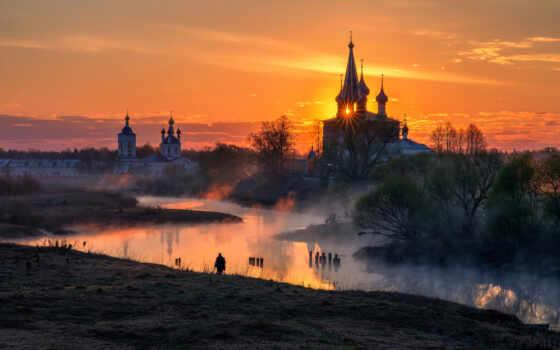 landscape, россия, church, рассвет, dunilovyi, cerkvushka, площадь, туман, ивановская, journey, davyd