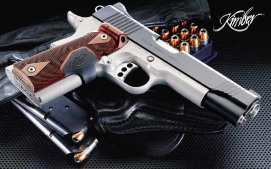 Оружие 21779