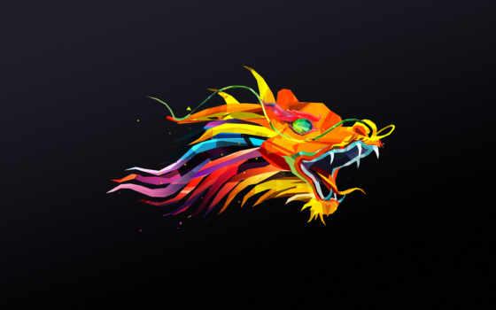 дракон, цвета, графика