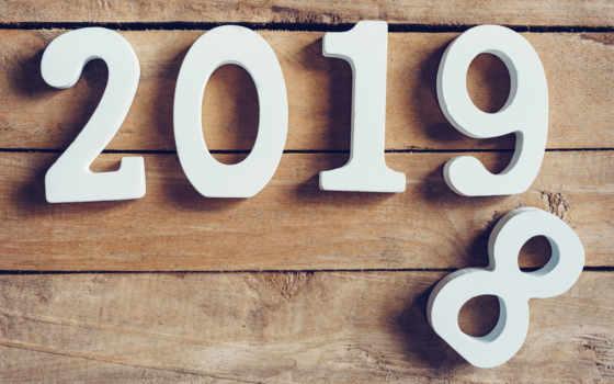 nowy, rok, год, new, jednym, pulpit, concept, pulpicie,