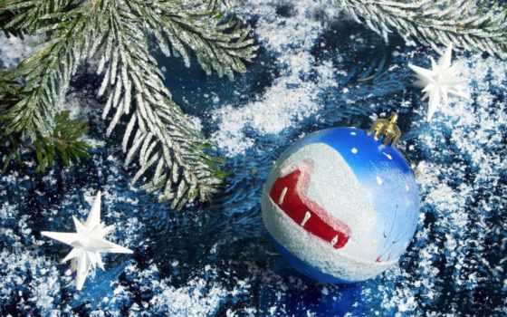 новый, год, снег, шар, украшения, елка, зима, рождество, новогодние,
