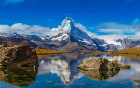 swiss, альпы, маттерхорн, гора, небо, снег, озеро, швейцарские,