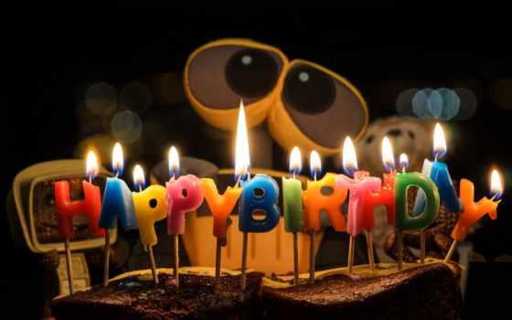 рождения, валли, день, днем, robot, поздравление, пирог,