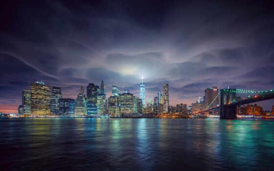 new, york, detail, siehe, liefering, gew-hnlich, lord, sept, знать, когда, город