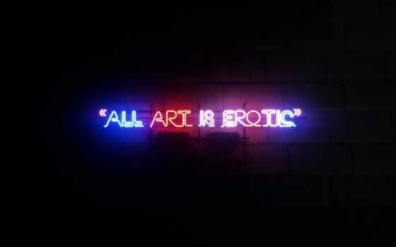 art, neon, эротический, dark, abstract, illustration