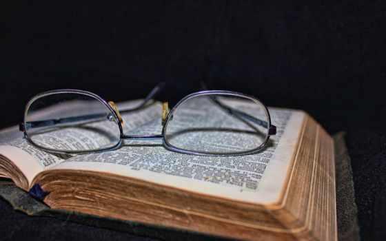 книга, очки, старая