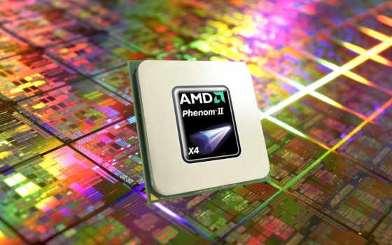 amd, phenom, процессоры