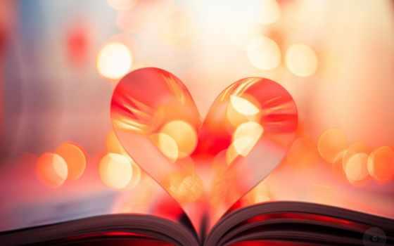книга, сердце, stock, images, photos, books, love, free, vectors,