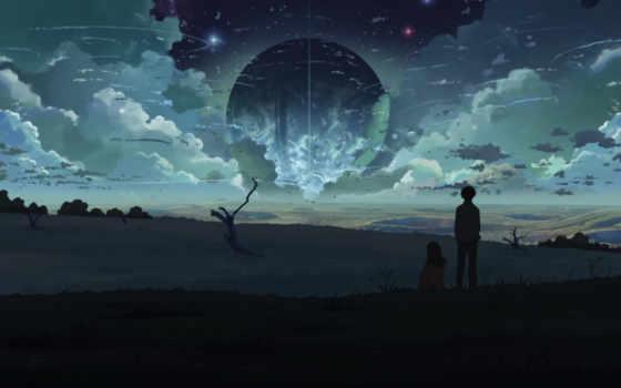 Вечер небо