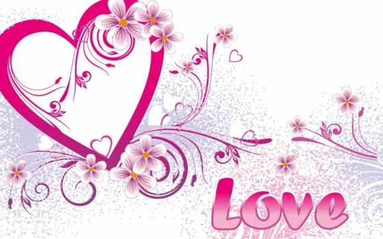 cinta, yang, puisi