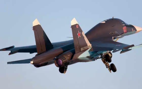 су-34, бомбардировщик, fullback