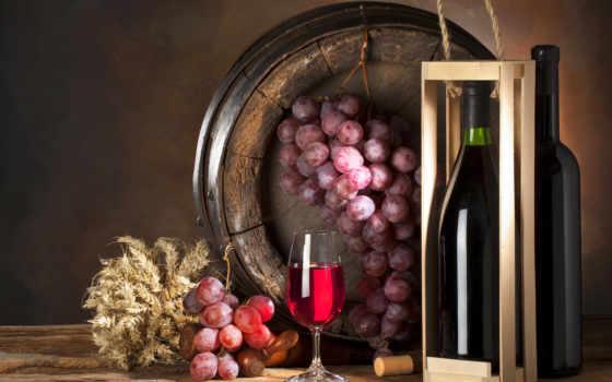 вино, бутылка, виноград, бокал, бокалы, бочка,