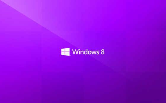 windows 8 Фон № 28027 разрешение 1680x1050