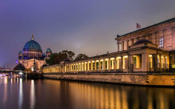 остров, museum, berlin