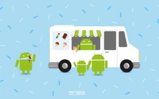android, мороженое, лед