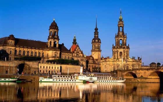 германии, германия, architecture