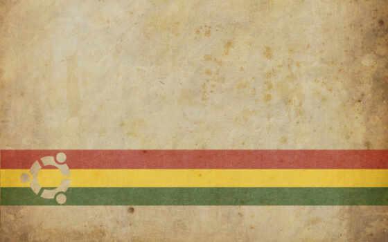убунту, лого, красный, жёлтый, зелёный, грязный, бежевый