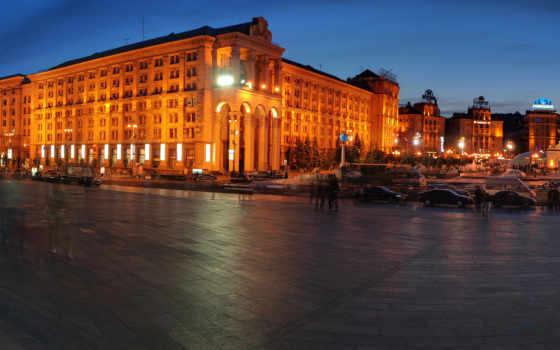 киев, город, вечер