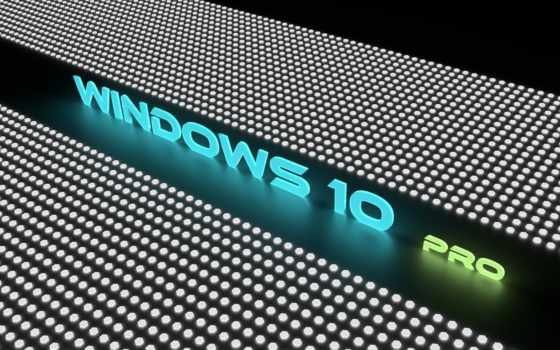 windows, pro, abyss, neon, smartphone, планшетный, tapety,