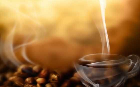 coffee, кофейные, дым, зерна,