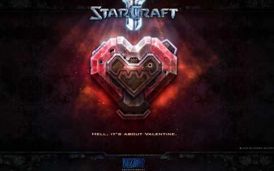 starcraft, валентина