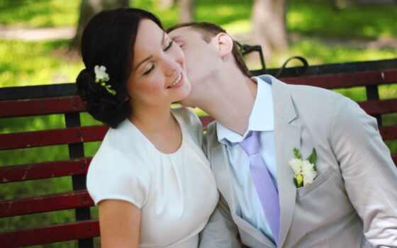 любовь, свадьба