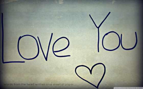 признание в любви маркером на бумаге