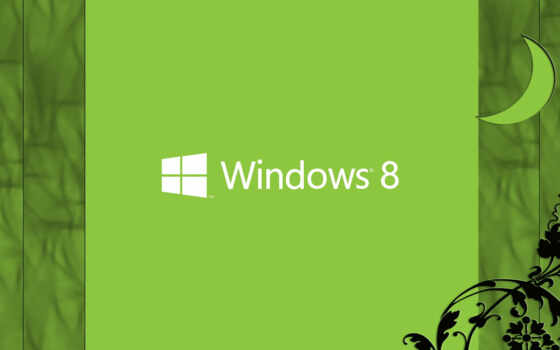 windows 8 всё зелёное