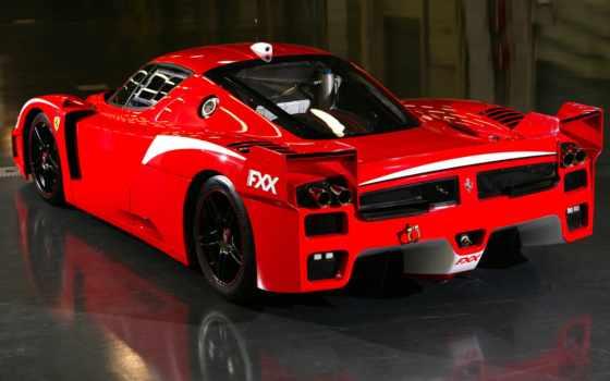 ferrari, fxx, evoluzione, enzo, ff, блог, car, автомобилей, модели, характеристики,