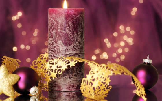 новогодние, год, свеча