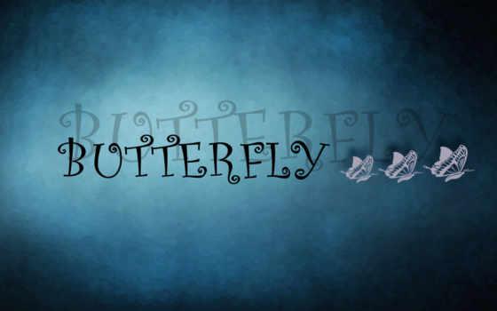 бабочка, текст, три, картинка, buttefly, картинку, animal,