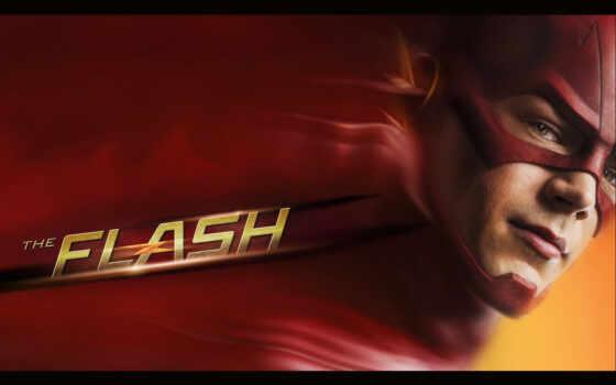 flash, высококачествен