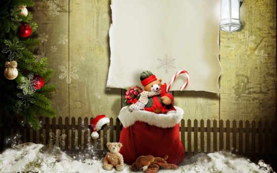 año, nuevo, feliz, con, happy, new, para, imágenes, que, imagenes,