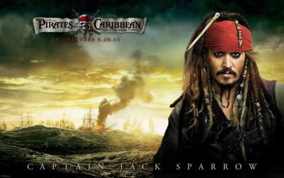 карибского, пираты, моря, странных, берегах, джек, воробей, caribbean, джонни, депп, pirates,