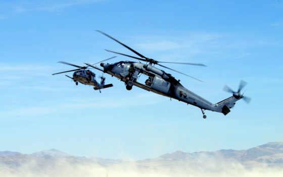 hawk, вертолет, black