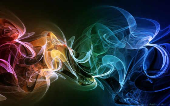 дым, радужный