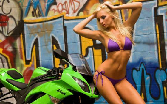girls, motorbikes, мотоцикл, desktop, kawasaki, filesize, resolution, added,