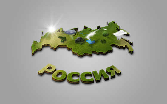 россия, континент