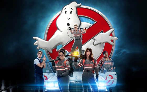 ghostbusters, охотники, за, привидениями, textless, комедия, плакат, июл, pslan, movies,