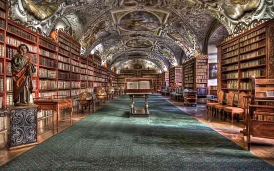calke, praga, фотообои, библиотека, abbey, стена, rubl, изготовление, den, доставка, москва