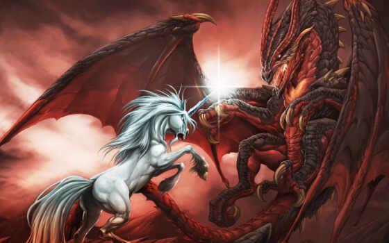 единорог, дракон, битва, mythology, drawings, бой, фантастика, fire, картинка, фентези,