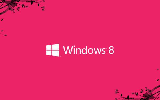 windows 8 розовый