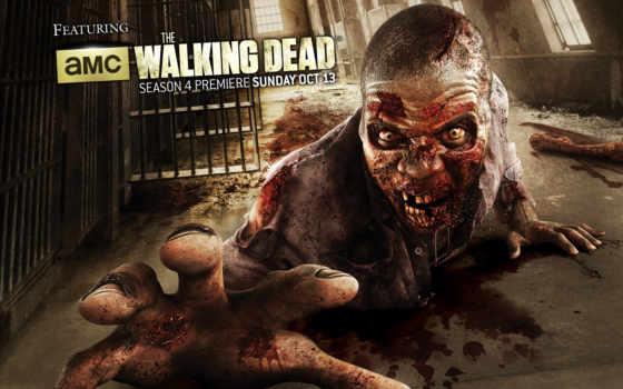 мертвецы, ходячие, выгул