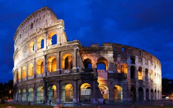 рим, coliseum, колизей