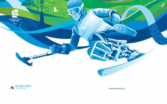 лыжи, олимпиада